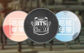 [빅데이터 포커스] 데이터로 찾아본 K-pop의 신흥강자 방탄소년단의 히트곡