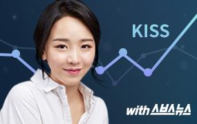 검사외전 강동원 신혜선 키스신 반응에 경멸이 나온 까닭