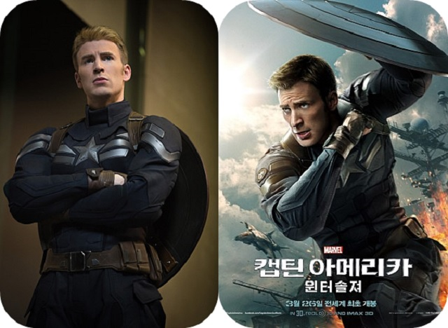 크리스에반스,캡틴아메리카
