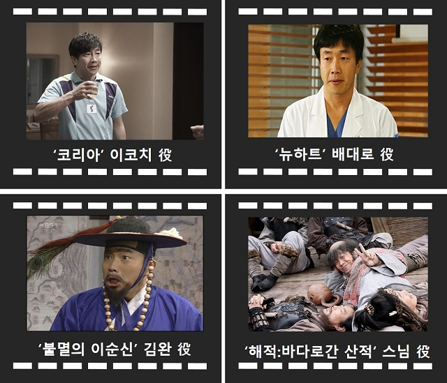 박철민필모그래피,박철민,뉴하트,해적,코리아,불멸의이순신