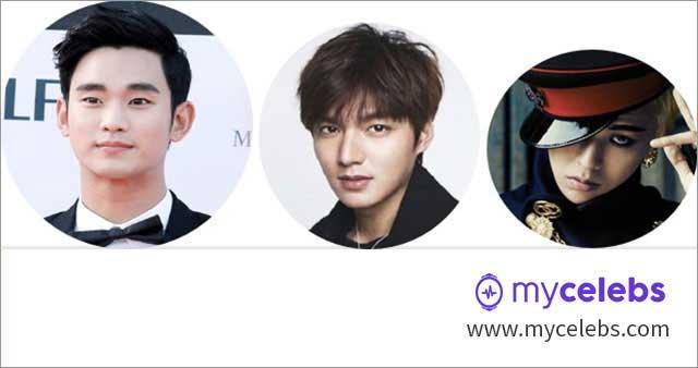 김수현,이민호,지드래곤